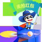 开江网站建设